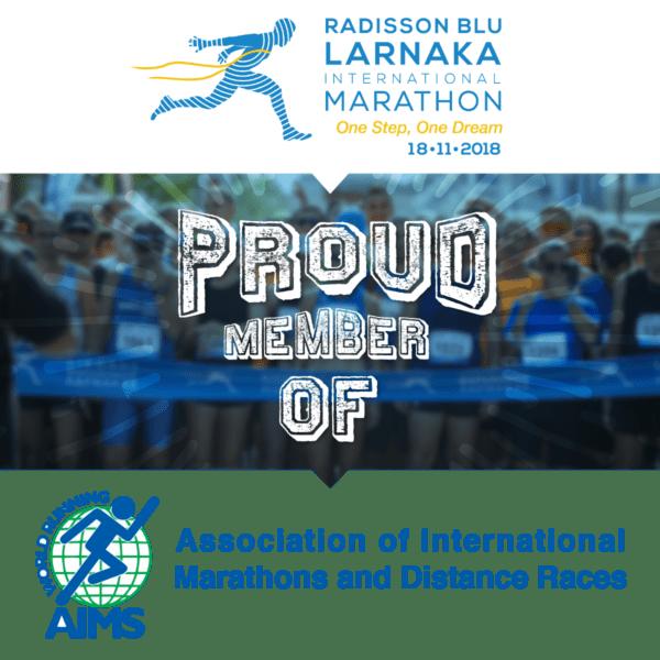 Ο Radisson Blu Διεθνής Μαραθώνιος Λάρνακας με πιστοποίηση από την AIMS!