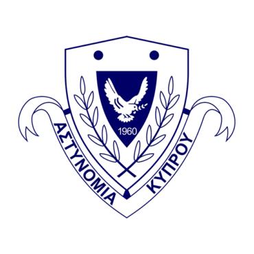 AstynomiaKyprou.png