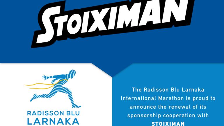 Ο Radisson Blu Διεθνής Μαραθώνιος Λάρνακας με υπερηφάνεια ανακοινώνει την ανανέωση της συνεργασίας του με την Stoiximan