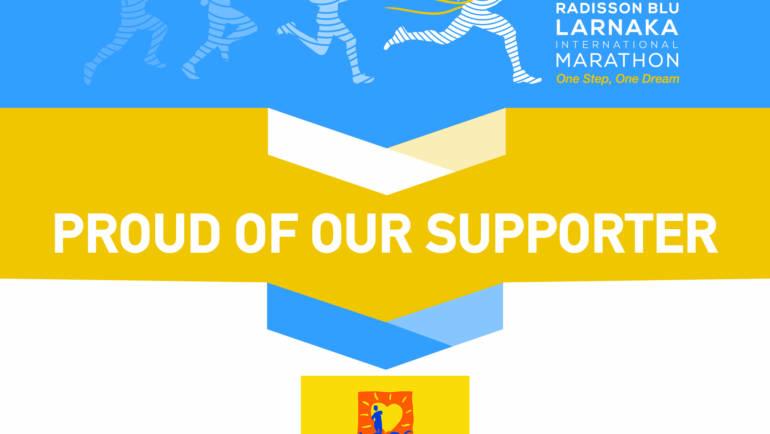 Ο Κυπριακός Οργανισμός Τουρισμού (ΚΟΤ) για δεύτερη χρονιά στο πλευρό της εκδήλωσης «Radisson Blu Larnaka International Marathon