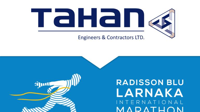 Η Tahan Engineers and Contractors Ltd στο πλευρό του Radisson Blu Διεθνή Μαραθώνιου Λάρνακας