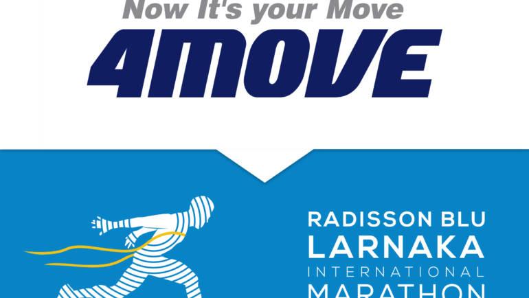 Η 4Move τροφοδοτεί τη δράση στον 2ο Radisson Blu Διεθνής Μαραθώνιος Λάρνακας