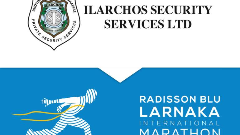 Η Ilarchos security services υπεύθυνη για την ασφάλεια των δρομέων του Radisson Blu Διεθνή Μαραθωνίου Λάρνακας