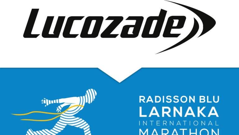 Η Lucozade Cyprus δίνει ενέργεια στον Radisson Blu Διεθνή Μαραθώνιο Λάρνακας