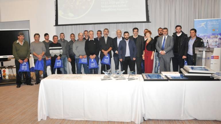 Ευχαριστήρια Εκδήλωση από τον Radisson Blu Διεθνή Μαραθώνιο Λάρνακας