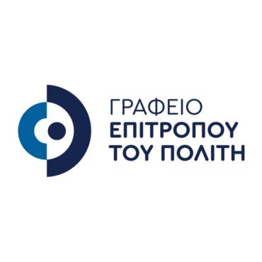Grafeio-Epitropou-Politi.png