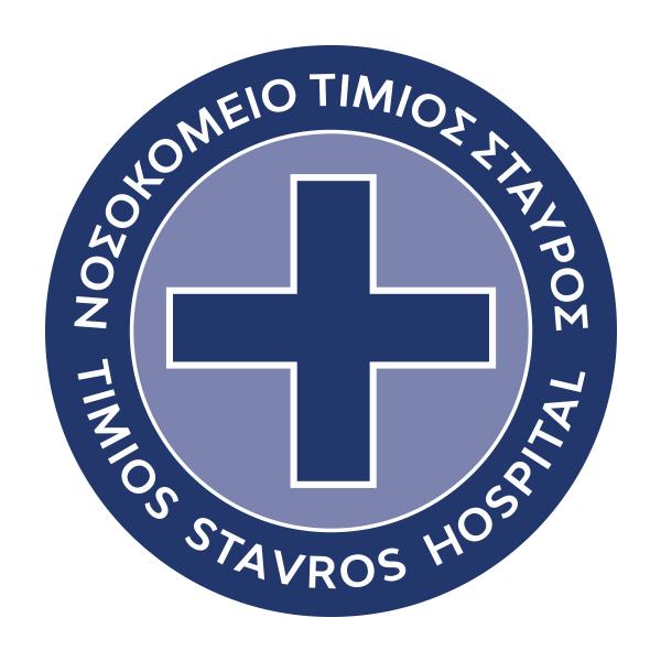Timios Stavros Hospital